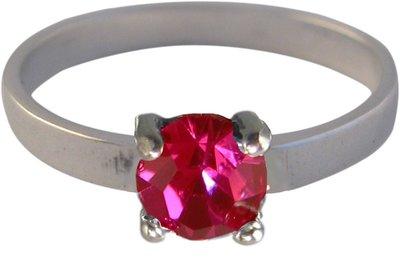 Ring KR30 'Princess Diamond' Ruby