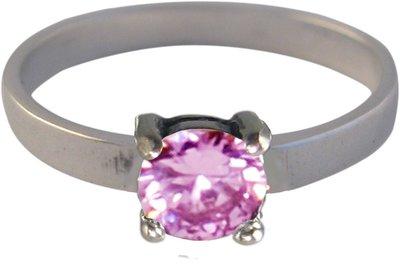 Ring KR31 'Princess Diamond' Pink
